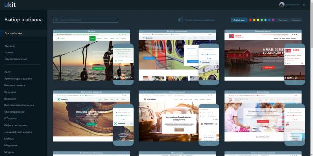 Онлайн-конструкторы сайтов: uKit