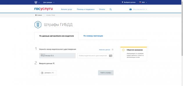 Яндекс штрафы не работает