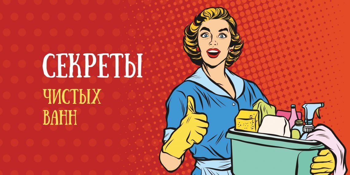 быстро придумали такой домашнее интим русских домохозяек без трусов считаю, что тема весьма