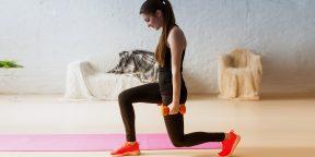 Как сделать выпады безопасными для коленей