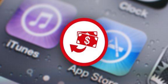 Как в App Store вернуть деньги за приложение или встроенную покупку