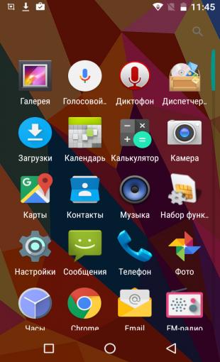 Nomu S10: операционная система