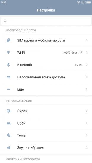 Xiaomi Mi Note 2: настройки