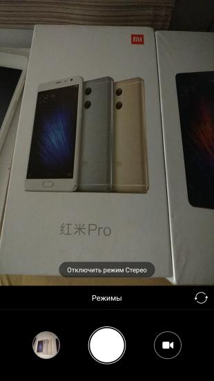 Xiaomi Mi5S Plus: режим «Стерео»