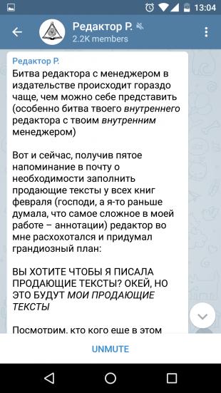 Редактор Р.