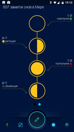 Sleepnotes moon