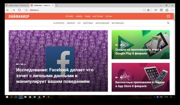 Microsoft Edge: интерфейс