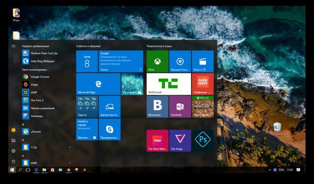 Microsoft Edge: стартовое меню