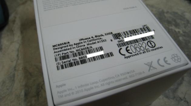 Как отличить оригинальный iPhone от подделки: Коробка