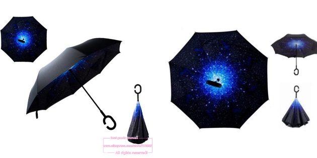 Что подарить сестре на 8 Марта: Зонт