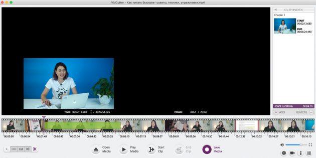 как обрезать видео: VidCutter
