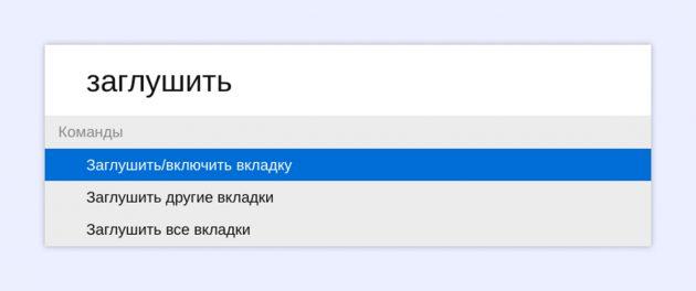vivaldi, браузеры
