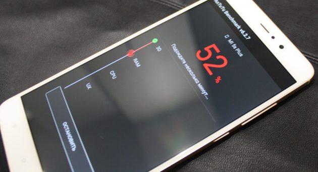 Xiaomi Mi5S Plus: начинка