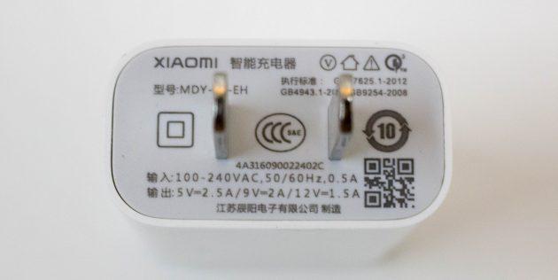 Xiaomi Mi Note 2: батарея