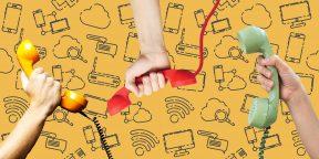 Как увеличить прибыль компании от входящих звонков