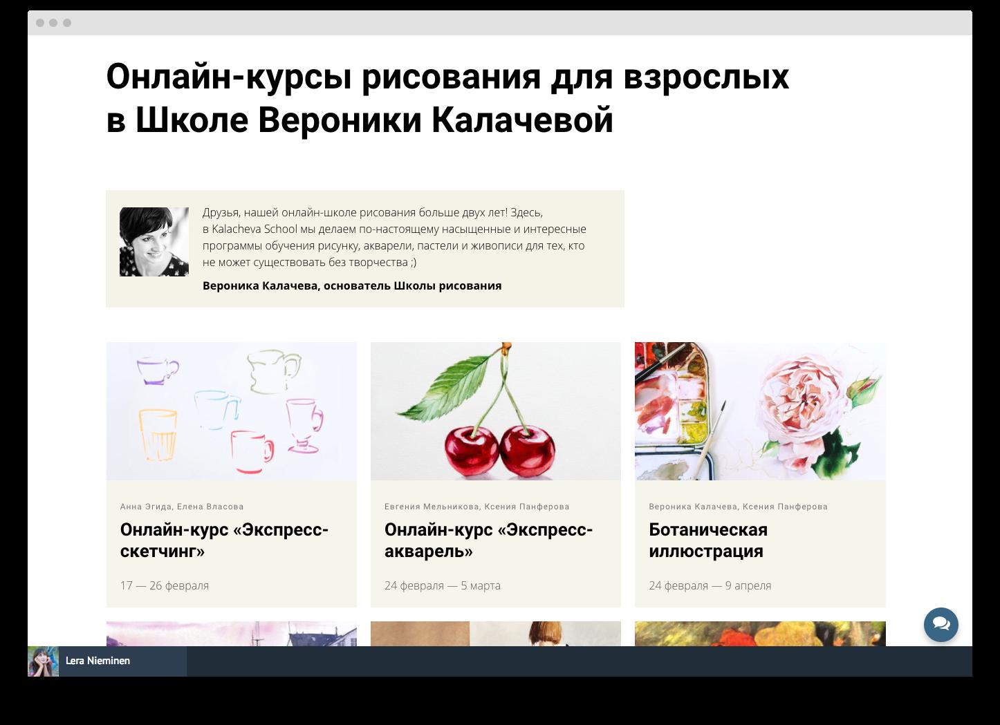 Школа живописи бесплатное обучение обучение в европе гранты стипендии