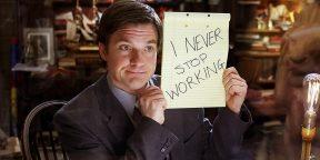 Как бороться с постоянной занятостью