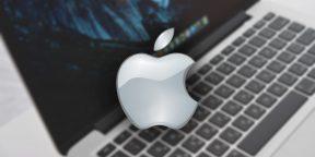 10 жестов трекпада Mac, экономящих время