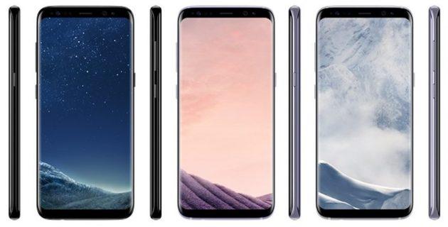 Стала известна точная цена и варианты расцветок Samsung Galaxy S8
