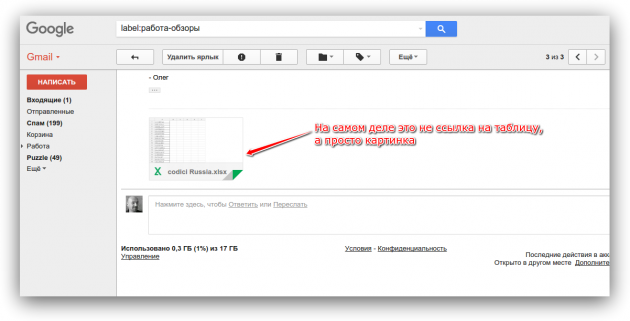 Google phishing 1