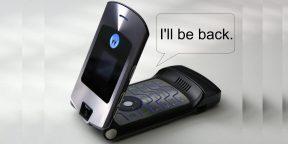 Lenovo перевыпустит телефон-раскладушку Motorola RAZR V3