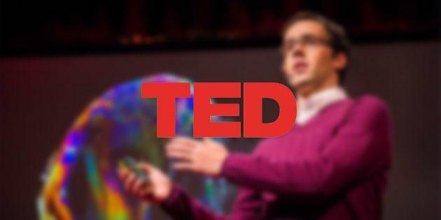 7 выступлений на TED, которые заставят вас полюбить науку