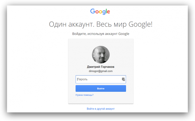 Google phishing 2