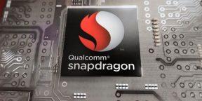 Qualcomm Snapdragon 835: результаты первых бенчмарков
