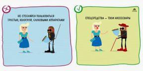 Шпаргалка: как людям с инвалидностью без проблем общаться с окружающими