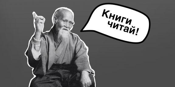 Мудрость Востока: 8 произведений, которые стоит прочитать западному человеку