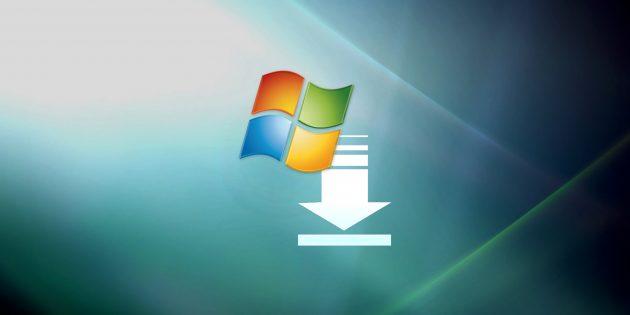 Adguard — самый простой способ скачать Windows 7, 8.1 и 10