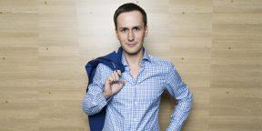Рабочие места: Александр Бойков, инвестор, экс-глава Timeweb