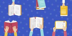 Как читать больше: 6 лайфхаков для любителей книг
