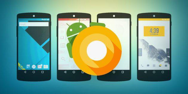Где скачать и как установить лаунчер из Android O
