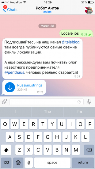 как русифицировать telegram: ios 2
