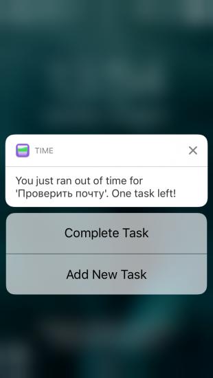 Time: виджет