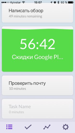 Time для iOS поможет справиться с прокрастинацией и начать работать