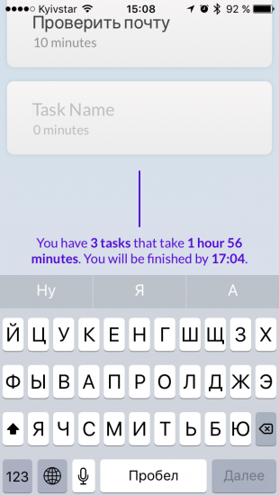 Time: задача