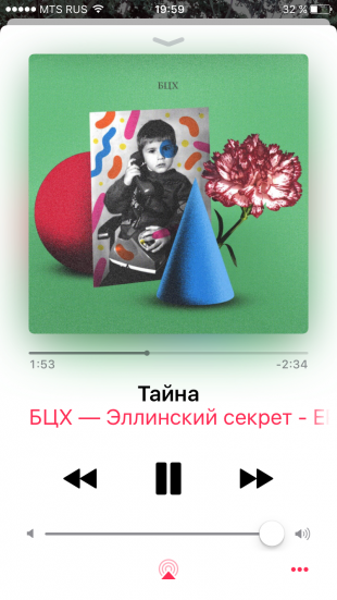 Стриминговый сервис Apple Music