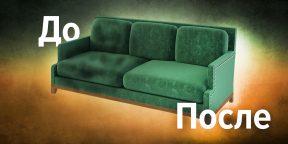 Как очистить мебель с обивкой из бархата, вельвета, велюра или флока от пятен