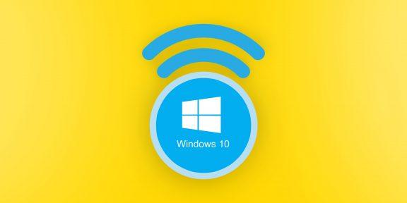 Как раздать интернет с ноутбука на Windows 10