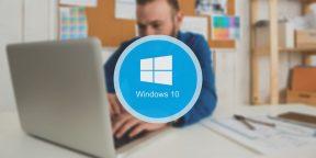 Как сделать резервную копию меню «Пуск» в Windows 10