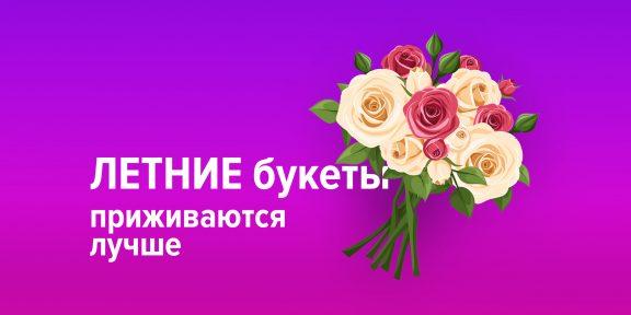 Новая жизнь увядшего букета: выращиваем розы из черенков