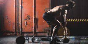 Как защитить спину от травм в спортзале и в жизни: развиваем подвижность тазобедренных суставов