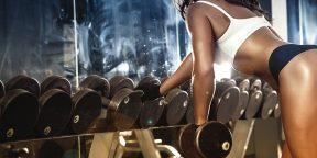 Когда и как повышать рабочий вес в силовых тренировках