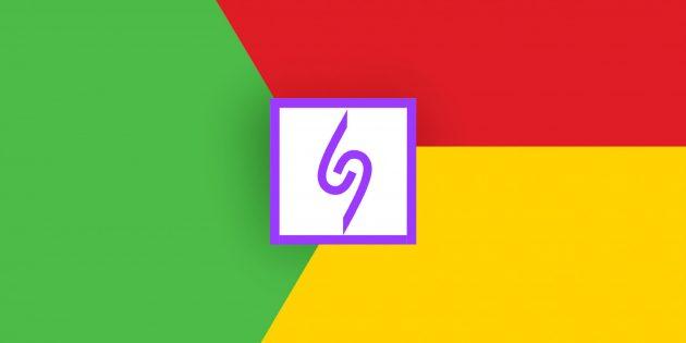NooBoss —автоматическое управление расширениями для Google Chrome