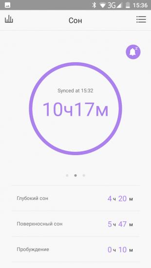 Lenovo HW01: отслеживание сна