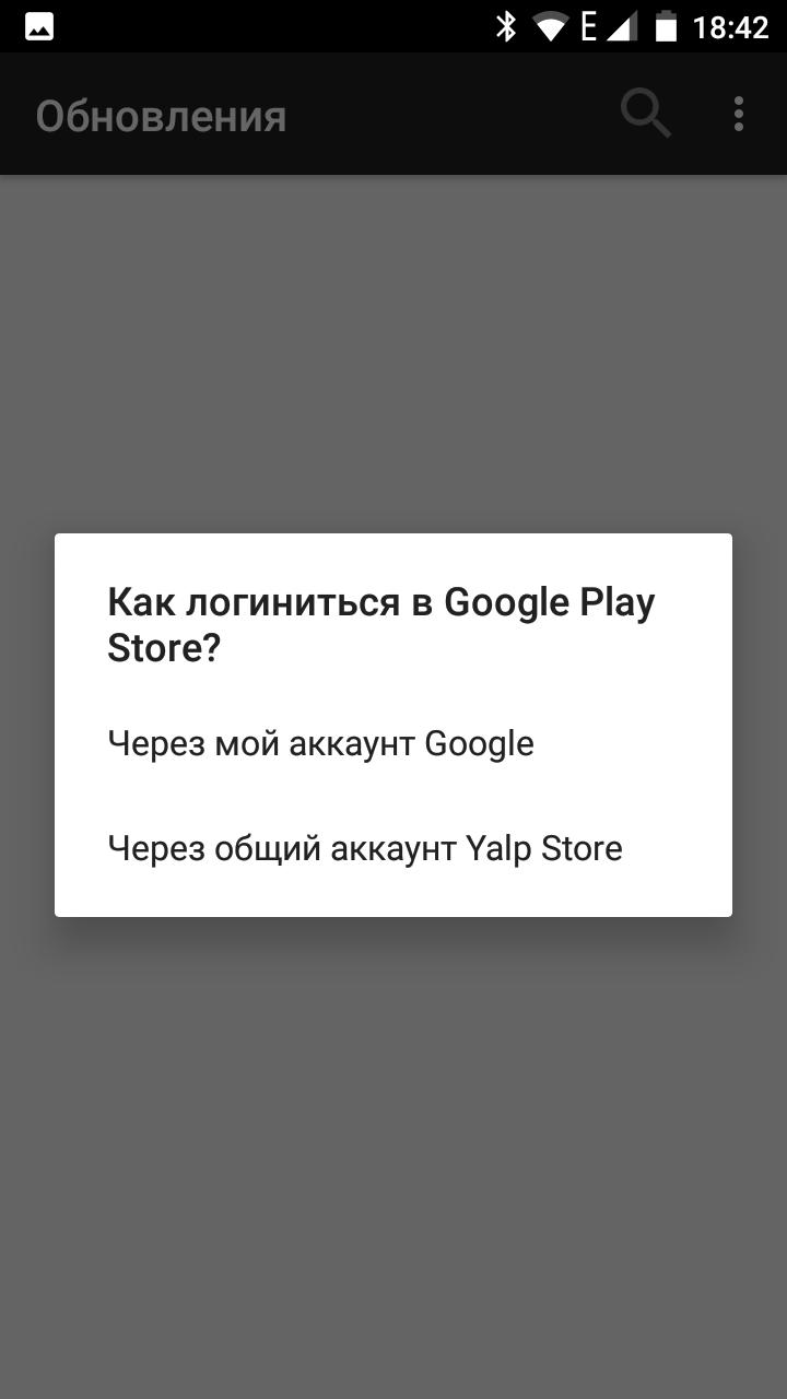 Yalp Store — альтернативный каталог программ для тех, кто