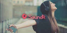 SoundR — бесплатная музыка под настроение для Android и iOS