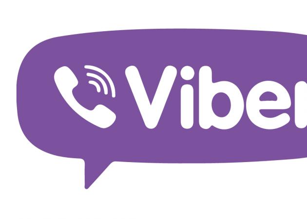 В Viber появятся самоуничтожающиеся чаты